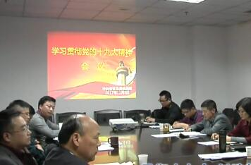 县委统战部:以深入学习推动新时代统战工作