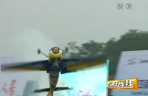 无人机大赛:有看、有玩更有吃