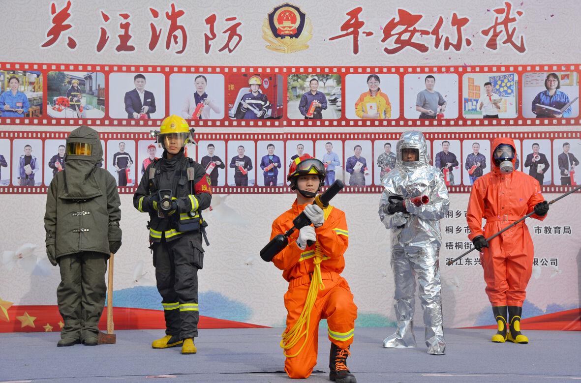 """""""119""""消防宣传月启动"""