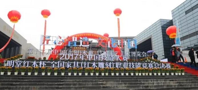 第十二届东博会今天开幕,亮点这么多,还不去看看?!