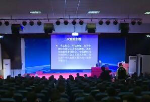 浙江上墅教育集团:办人民满意的民办学校