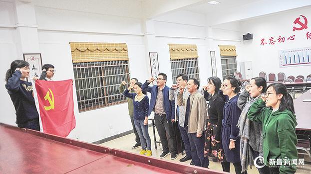 县旅游集团主题党日活动丰富多彩