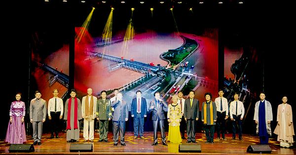经典吟颂十九大 文化筑梦新时代