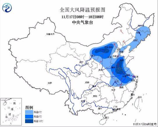 中央气象台继续发布寒潮蓝色预警