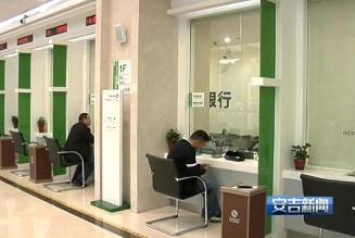 安吉农商银行:绿色金融推动绿色产业