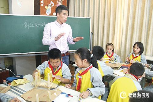 小学劳技优质课评比活动举行