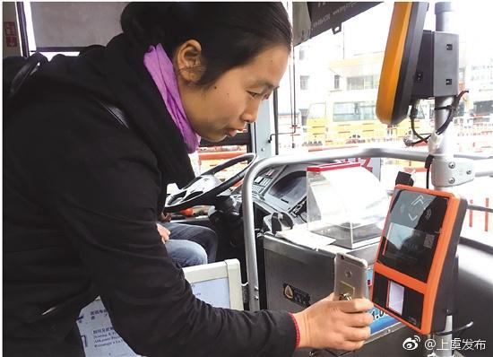 乘公交车移动支付出行更方便