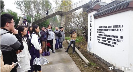 """浙大""""运河文化考察团""""来虞走访"""