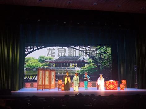 金华、龙泉两地非遗文化走亲晚会在龙泉大剧院举行