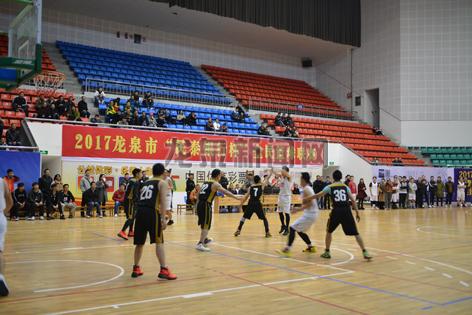 全民篮球联赛开赛