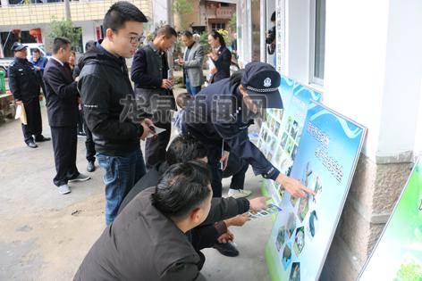 市人民检察院、市森林公安局联合深入竹��畲族乡开展野生动植物保护普法宣传活动