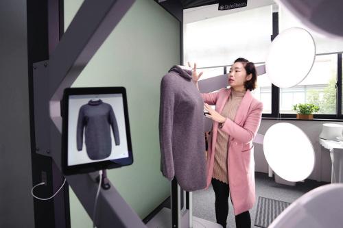毛衫产业 智能化