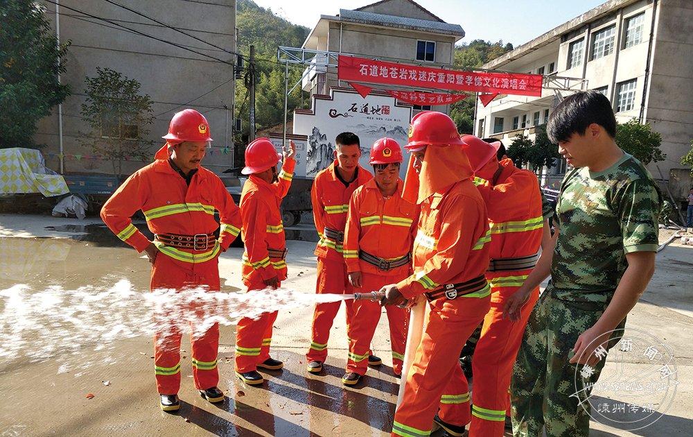 嵊州市完善村级微型消防站建设