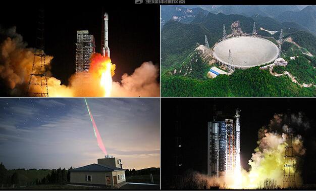 挺进航天强国的N件事,你知道吗?――揭开中国太空探梦新蓝图
