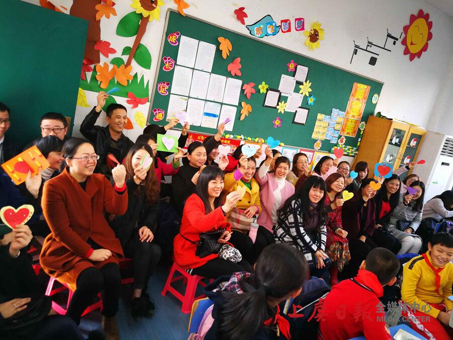 华维文澜小学举行五年级家长开放日活动