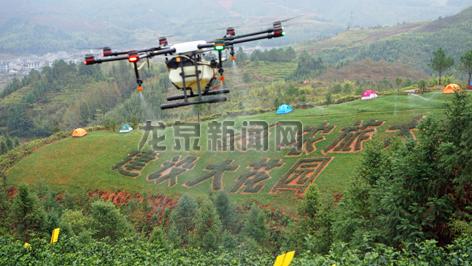 兰巨省级现代农业园区生态循环农业示范点一架无人机正在进行空中作业