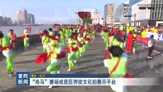 """""""舟马""""赛场成我区传统文化的展示平台"""