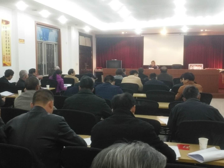 城南新区(三江街道)章村路村党支部学习党的十九大精神