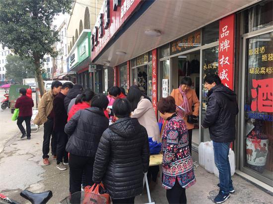 石璜镇开展12.4宪法宣传日活动