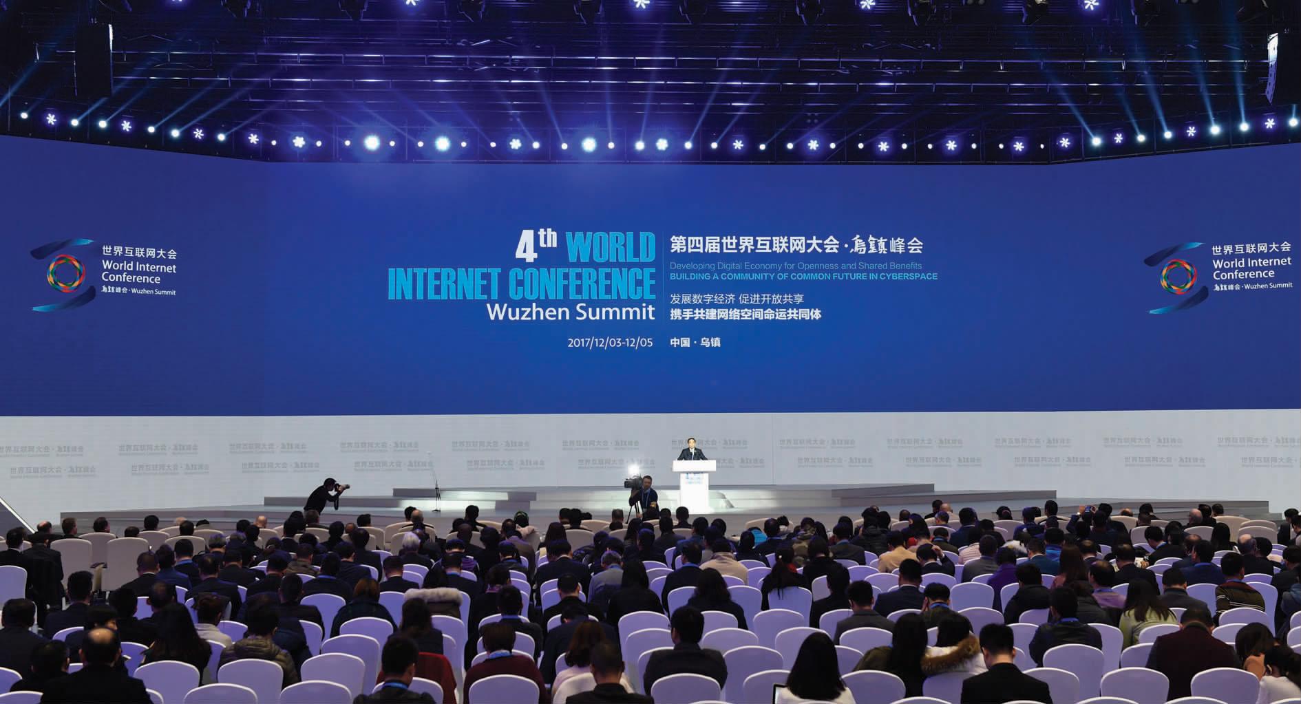 互联网大会在浙江乌镇闭幕