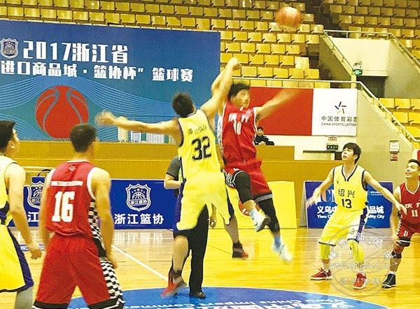 嵊州篮协会代表绍兴参赛 勇夺全省篮球联赛亚军