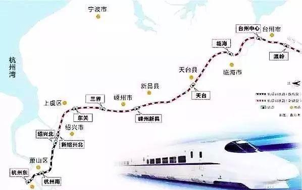 喜讯!2021年7月1日前 杭绍台铁路将全线建成通车