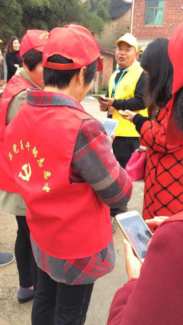 贵门乡组织志愿者助力越野赛