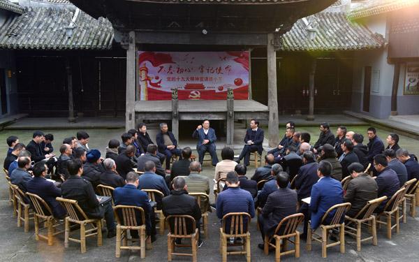 张兵在小芝镇宣讲党的十九大精神