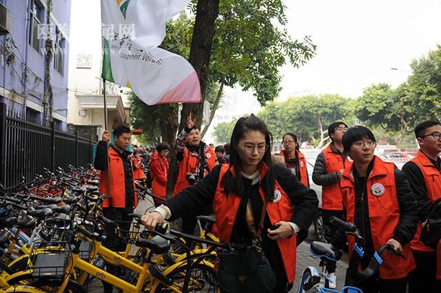 共享单车 共享文明