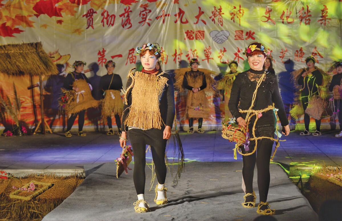 稻草文化艺术秀