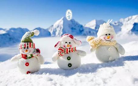 【第120期】今日大雪 | 雪纷飞,仲冬始