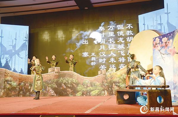 首届中国天姥山唐诗大赛剪影