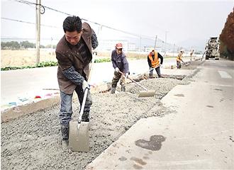 道路改建提升品位