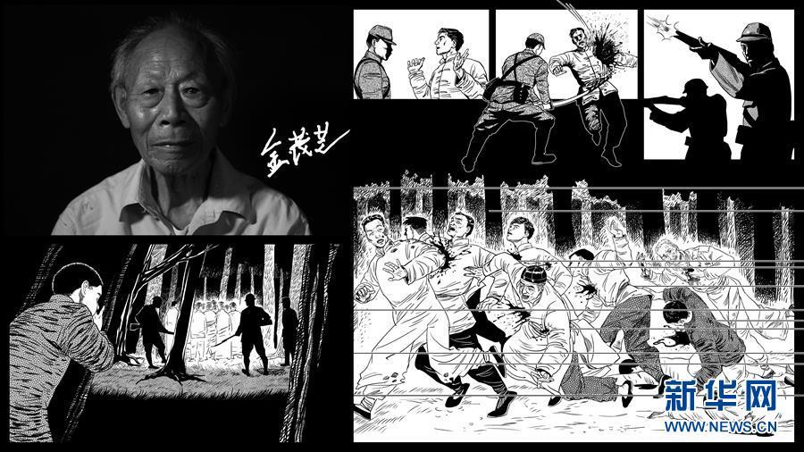 """我经历的南京大屠杀""""――幸存者影像记忆素描"""