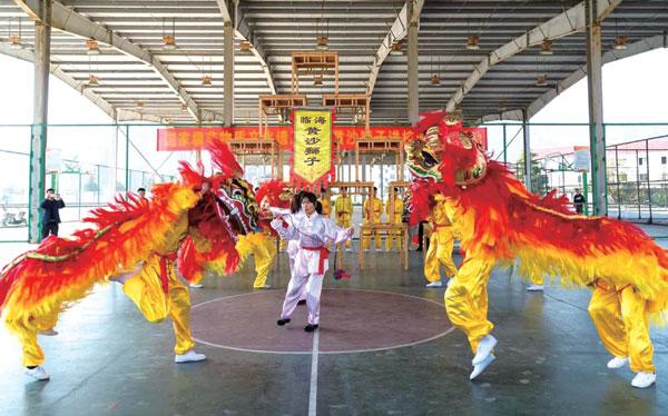 我市国家级非物质文化遗产黄沙狮子在台州学院展演