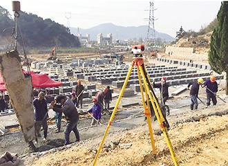 新建陵园保障重点工程