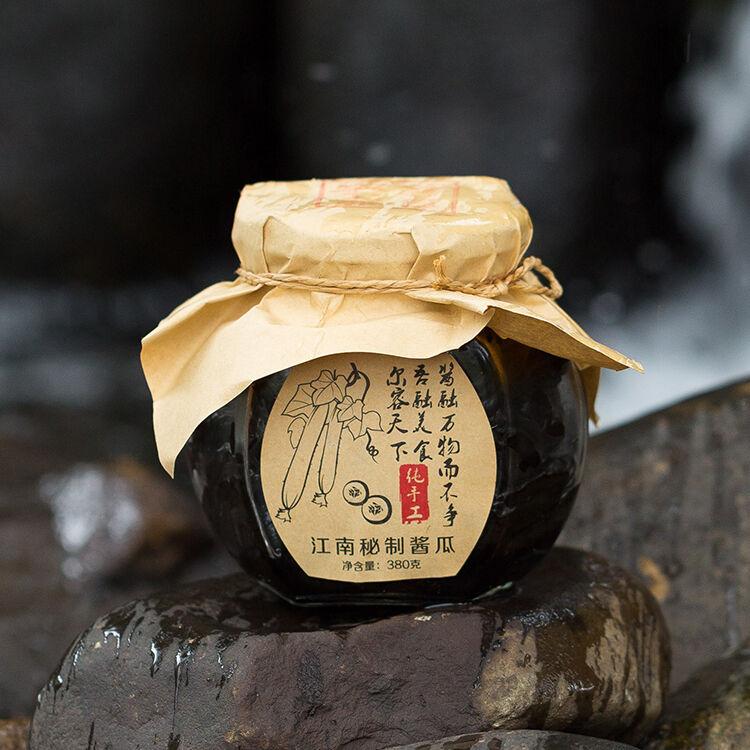 海宁四款旅游新产品亮相嘉兴旅游新品牌发布会!