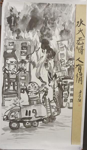 全县第二届儿童消防作文、绘画竞赛作品展示