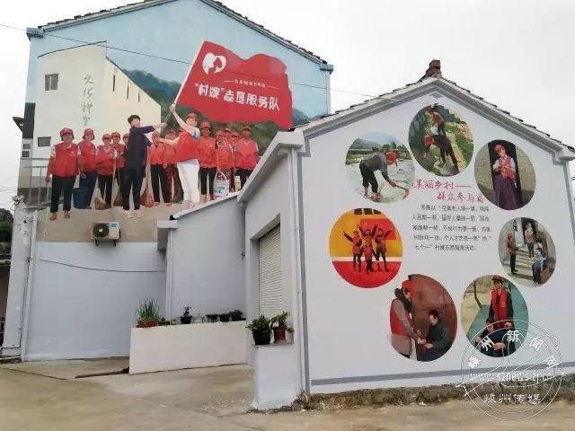 上店村:打造旅游型村庄