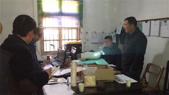 石璜镇农房确权登记颁证工作组织联审