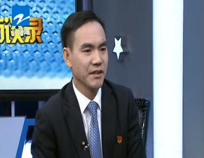 书记访谈录――孙哲君