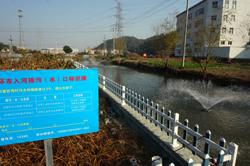 """玉城街道后湾村:昔日""""黑臭河"""" 今日成景观"""