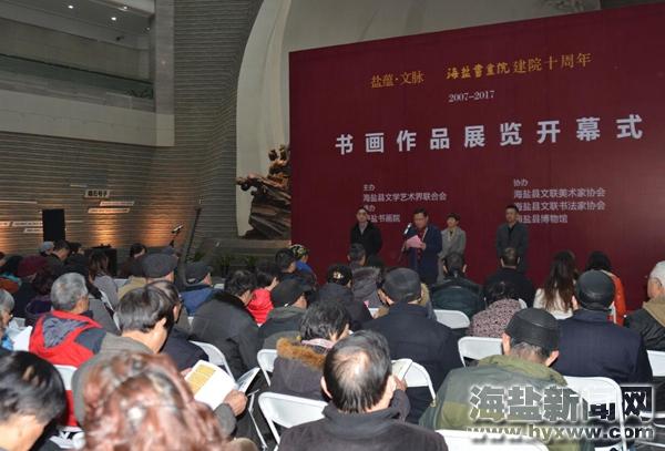 海盐书画院坚持以弘扬中华民族优秀文化为己任