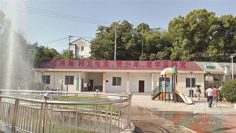 两湾新村:半山区上绿色村庄