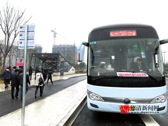 昨起德清588A区间线无缝对接杭州地铁2号线