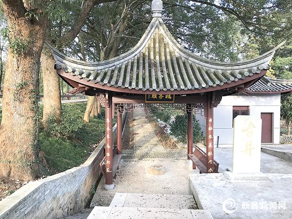 村墟稽古:钟井古村