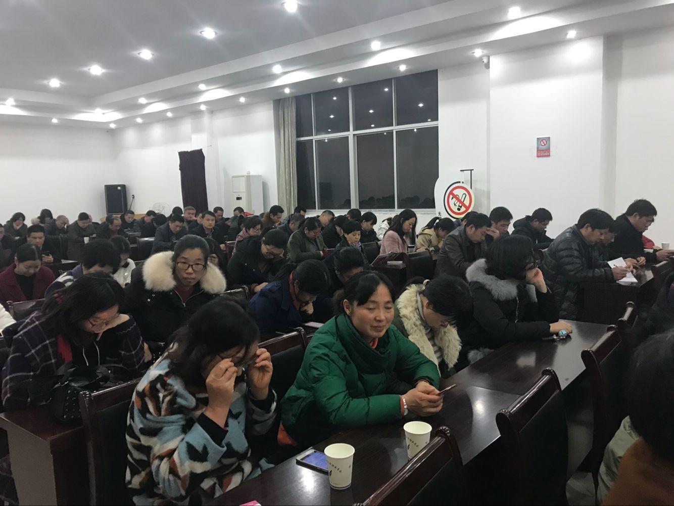 城南新区(三江街道)学习市委第十四届四次全体(扩大)会议精神