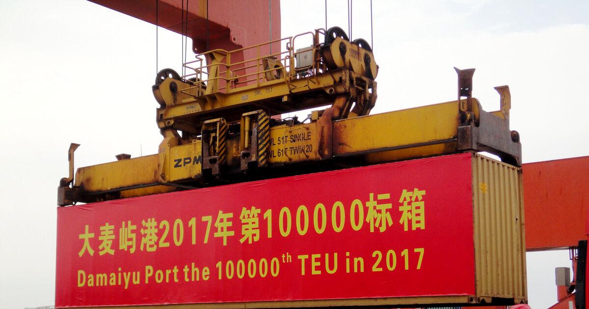 大麦屿港集装箱年吞吐量突破100000标箱!