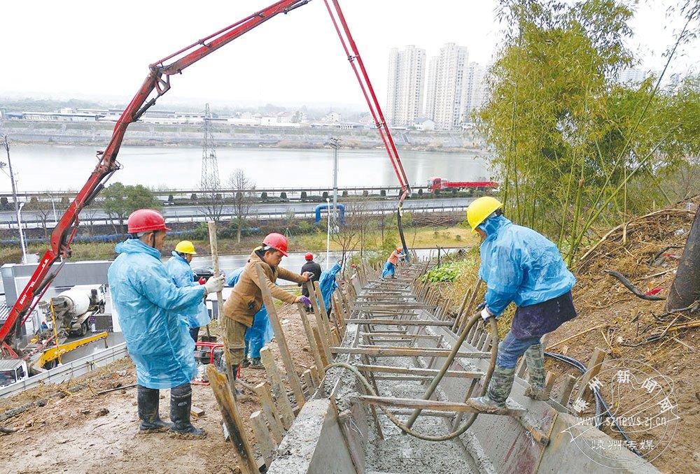 新浇筑沟渠 保护地质遗迹