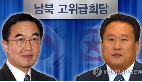 韩朝举行会谈讨论朝参加平昌冬奥